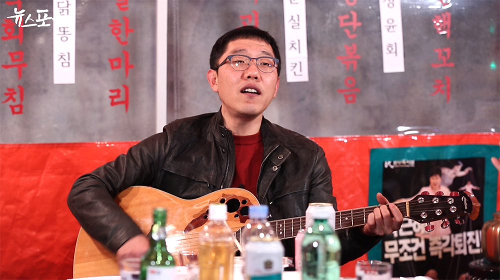 [뉴스포차]'김제동의 여자친구'가 탄핵 정국에 미친 영향