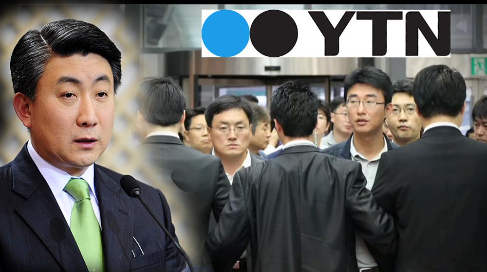 MB 정권 언론인 해직 사태가 '회사 내부의 일'?