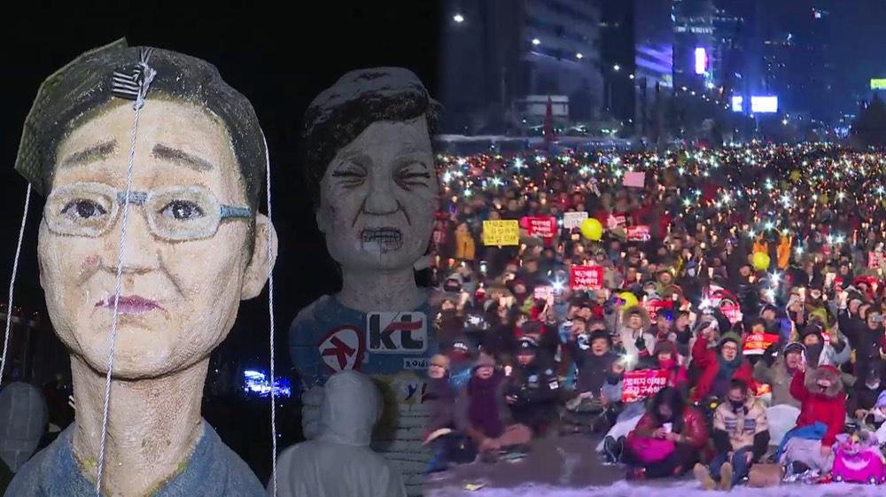 """""""이재용을 구속하라""""… 32만 인파 설맞이 촛불집회"""
