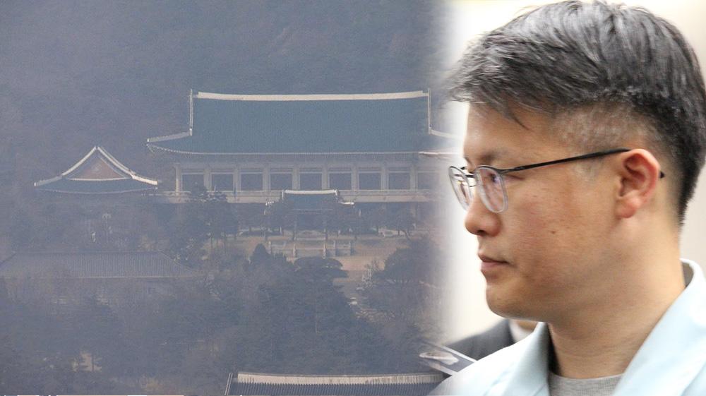 """정호성 """"관저에 침대 3개 있었다""""... 청와대 '거짓 해명' 의혹"""