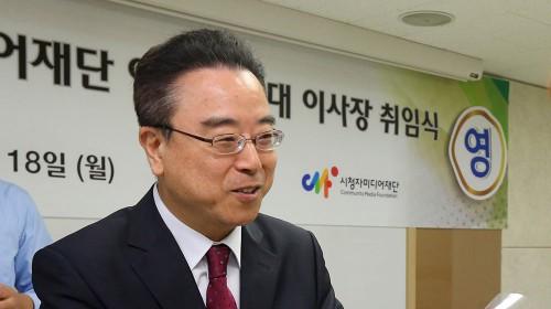 이석우 시청자미디어재단 이사장 해임 가결
