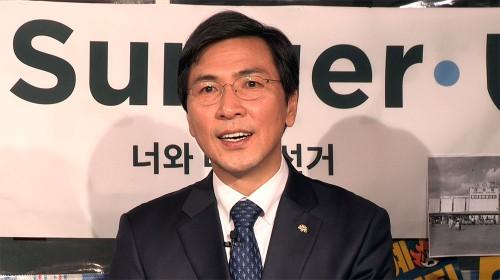 """안희정, """"새누리당 싫지만 개혁 완성 위해 연정 필요"""""""