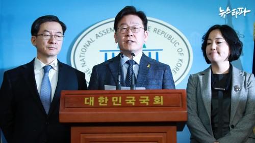 이재명 시장 '특검 연장해야'…야3당 대표 '황 대행은 승인하라'