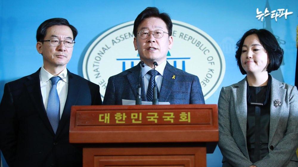 이재명 시장 '특검 연장해야'...야3당 대표 '황 대행은 승인하라'
