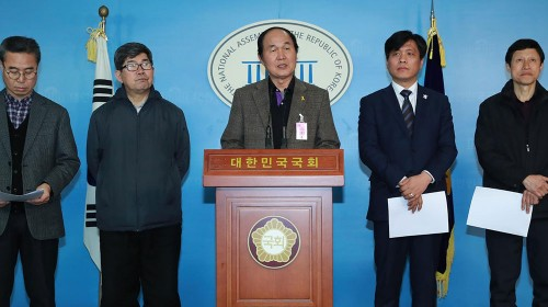 전태일 재단, 국정 역사교과서 폐기 촉구