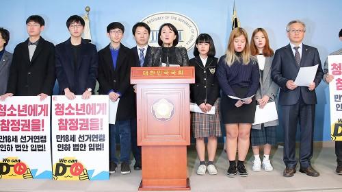 청소년, 시민사회, 선거연령 18세 인하 촉구