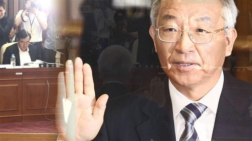"""""""그 판사 이름 안 잊어버렸다""""… '양승태'"""