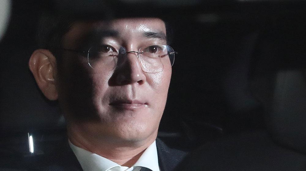 [이재용 구속 특별기획] 삼성 이재용의 '죄와 벌'