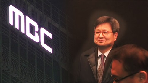 'MBC뉴스 파탄 책임자' 김장겸, MBC 사장이 되다