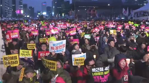 """다시 100만 촛불… """"박근혜 4년, 이제는 끝내자!"""""""