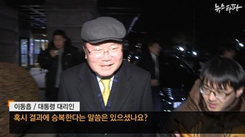 """헌재 변론 종료…마지막까지 """"잘못 없다"""""""