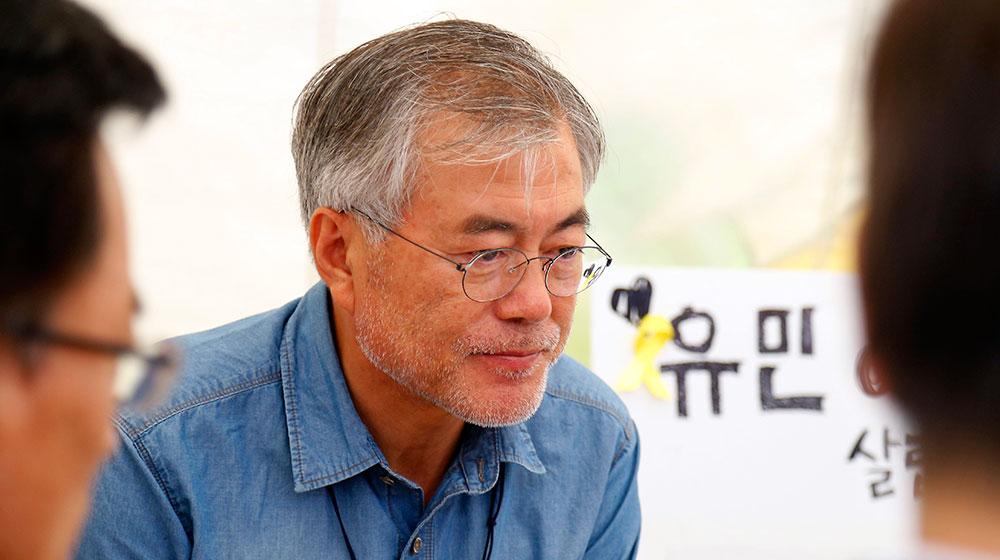 [시민요청]문재인 세월호 단식은 '가짜단식' ?