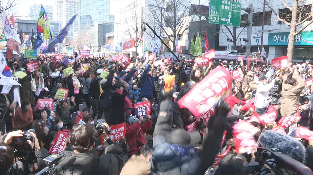 2017년 3월 10일 11시. 박근혜, 탄핵되다