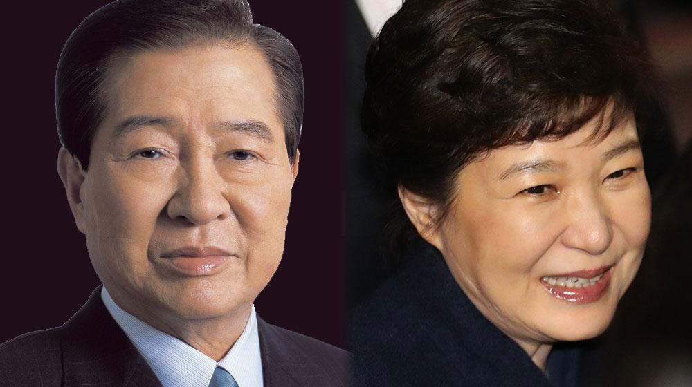 '김대중 비자금 의혹' 처럼 박근혜 수사도 대선 후로 연기?