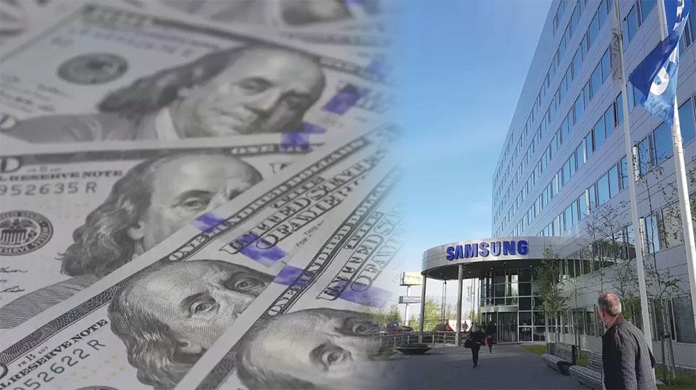 삼성 해외법인에 유령회사 통해 수백억 원 입금