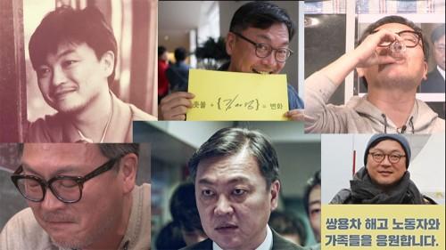 [뉴스포차] 천만배우 김의성의 ㄱㅆ마이웨이