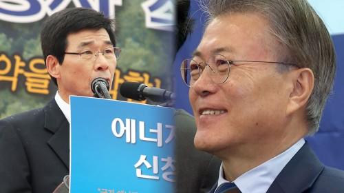 '탈원전' 문재인 캠프 인사가 '친원전' 입장?