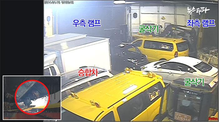 세월호 화물칸 내 좌우측 램프 사이 모습 담긴 CCTV