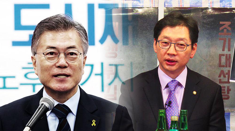 [뉴스포차] 대선캠프① 문재인 – 김경수, 친문패권과 정권교체를 논하다