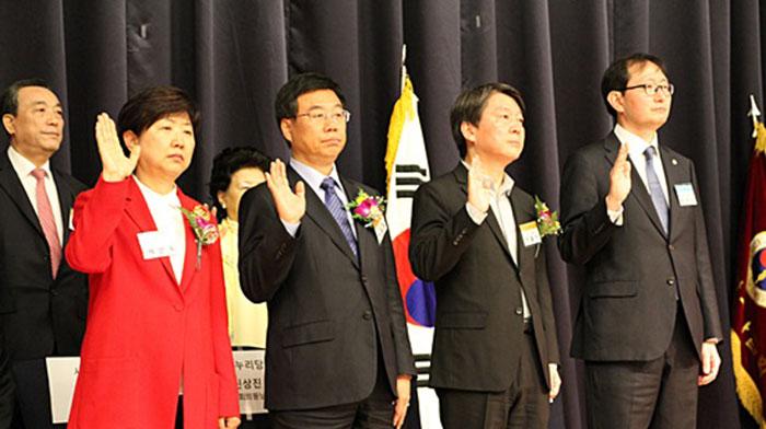 2016년 4월 의사협회 정기대의원총회에 참석한 안철수 (출처:쿠키뉴스)
