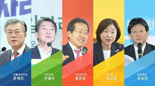 세월호, 대선후보에게 묻다