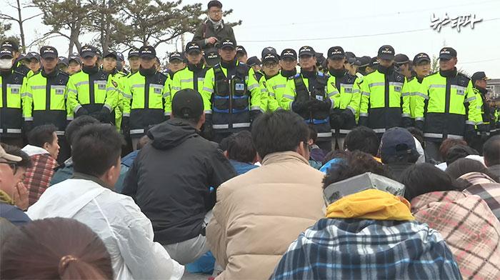 2014년 4월 20일, 진도에서 청와대로 행진하려는 세월호 유가족들을 막아선 경찰