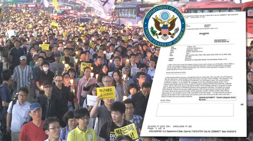 [최초공개] 美국무부 문서로 본 세월호 참사와 박근혜 정부(2) - 미 대사관,