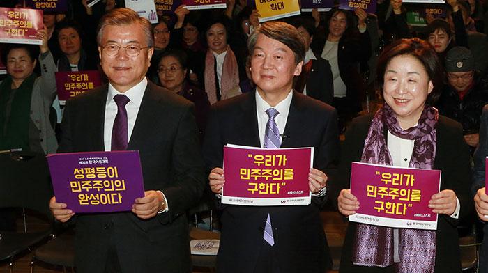 지난 3월 8일 '세계 여성의 날' 행사에 참석한 문재인, 안철수, 심상정 대선후보 ⓒ 연합뉴스