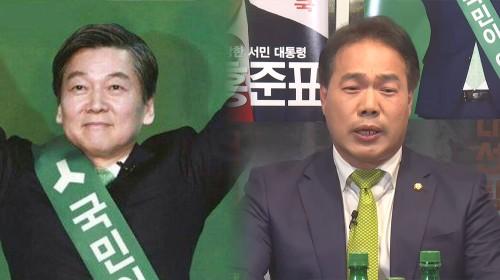 [뉴스포차] 대선캠프② 안철수 편 - 이용주, 각종 의혹에 답하다