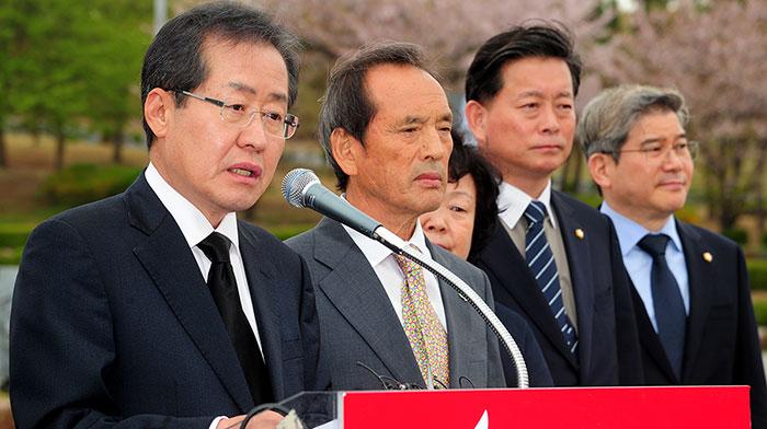 홍준표 자유한국당 대선 후보가 지난 20일 평택 해군 2함대를 찾아 보훈 공약을 발표했다.