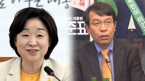 [뉴스포차] 대선캠프③심상정 편 – 김종대, 패배주의와 사드를 논파하다