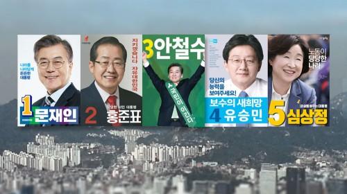 [대선캠프분석] 주요후보 선거캠프 A to Z 입체 분석