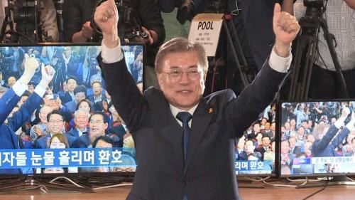 """19대 대통령 문재인 """"통합 대통령, 나라다운 나라 만들겠다"""""""