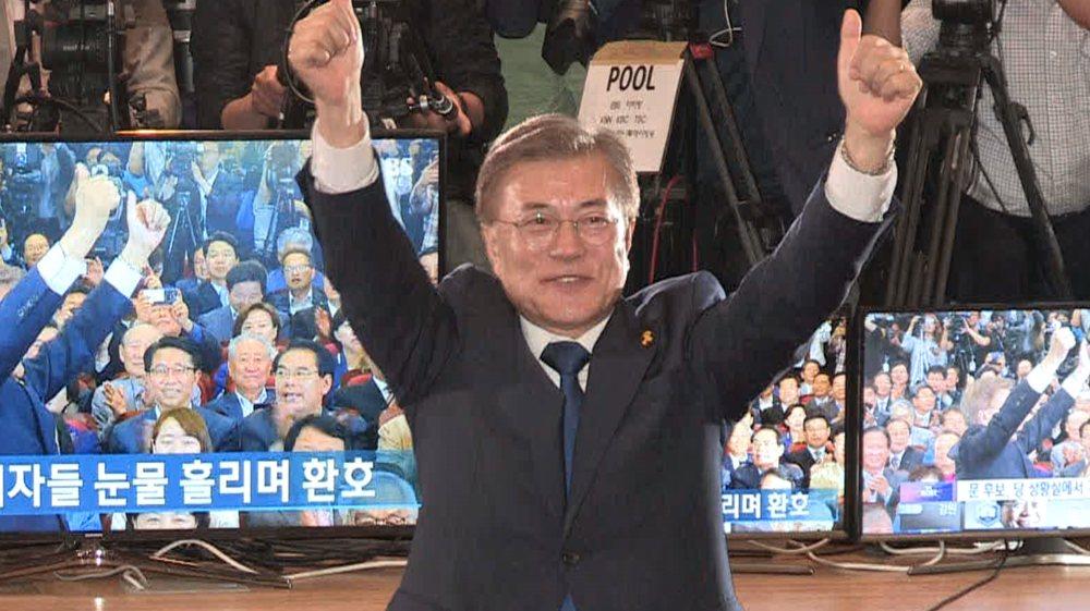 19대 대통령 문재인