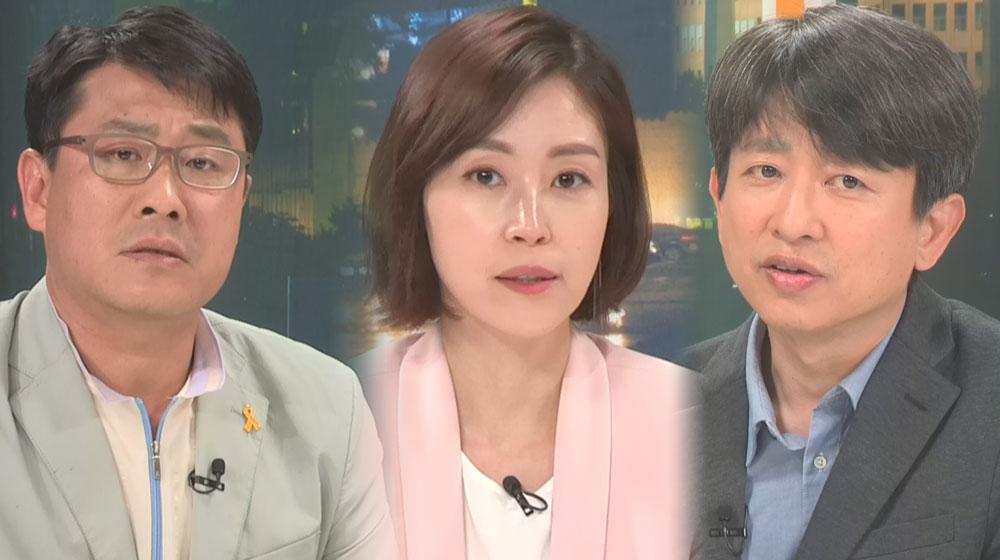 [언론개혁 1] 문재인 대통령과 두 공영방송
