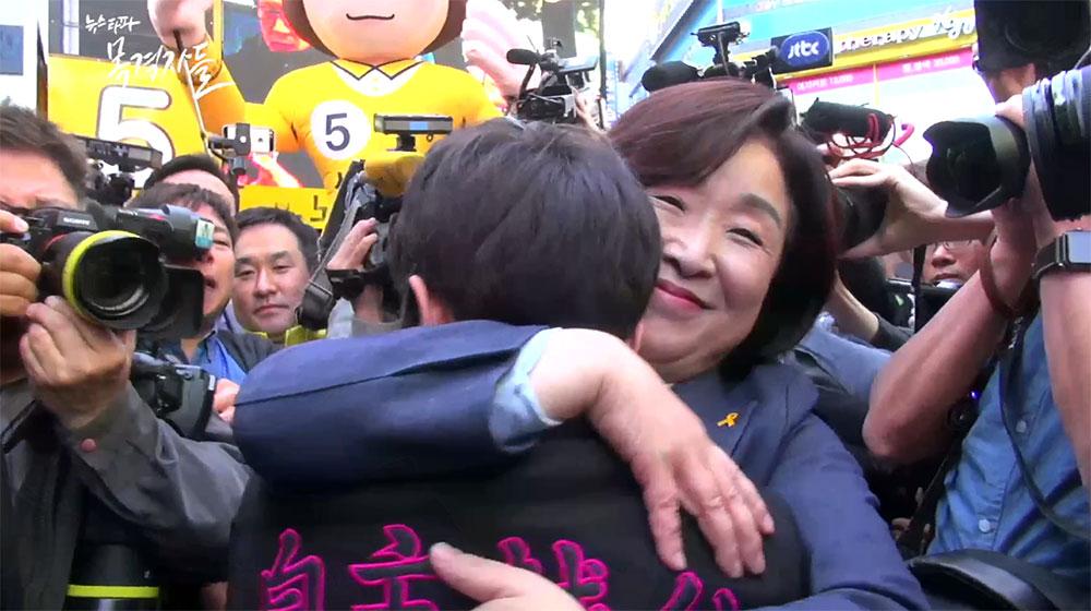 '심블리' 심상정의 러브레터