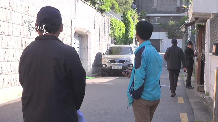 ▲ 연희동 전두환 전 대통령 집 앞. 여러명의 경호원들이 지키고 있다.