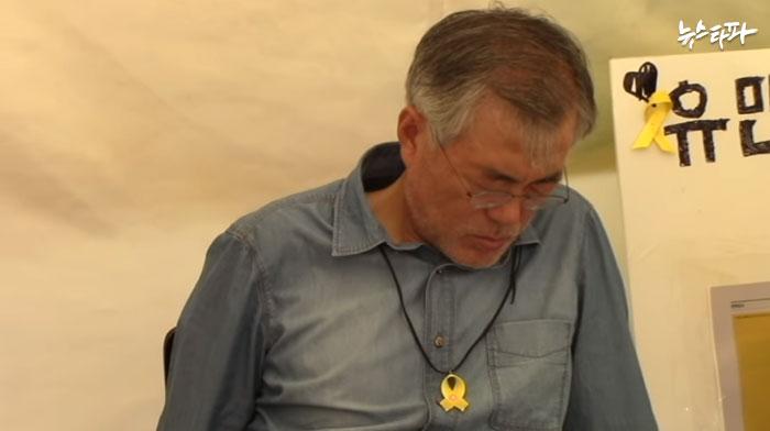 2014년 8월 24일 동조단식 6일째의 문재인 의원