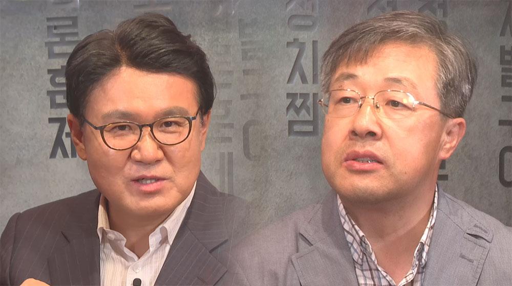 [뉴스포차] '권력의 시녀' 검찰 vs '권력의 충견' 경찰(황운하, 서보학)