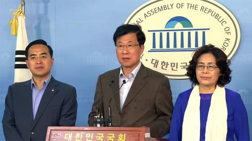 """민주당 미방위 국회의원 """"KBS의 민주당 도청의혹사건 재수사하라"""""""