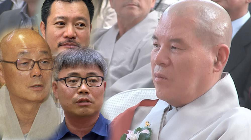 '자비는 간데없고'…조계종 총무원의 600일 탄압