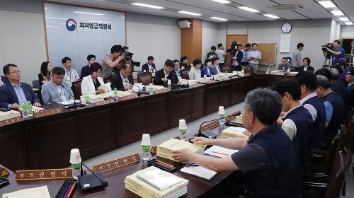 최저임금 공익위원 '독립성 부족'
