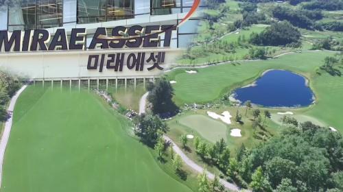 [금융개혁] 미래에셋 임직원들이 홍천으로 간 이유