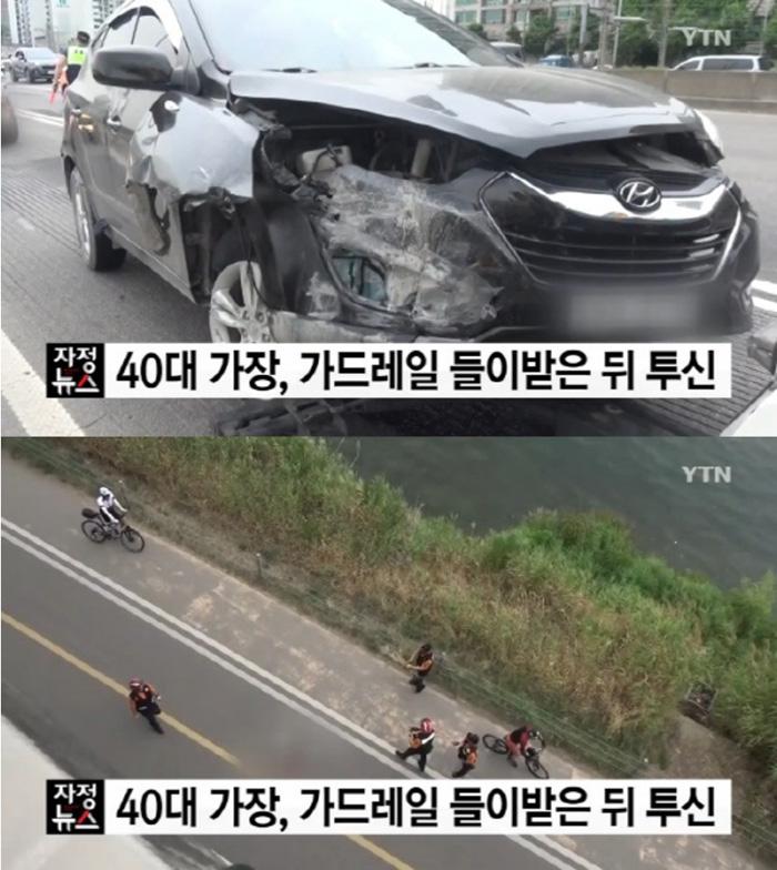 ▲ 지난 6월 24일 서울경마장 마필관리사 투신사고 현장 (YTN 화면 캡처)