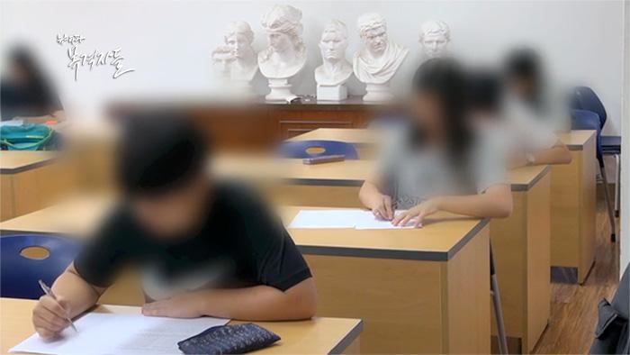 ▲2015, 2016년도 영재고 출제 문제를 풀고있는 'ㄱ'중학교 학생들
