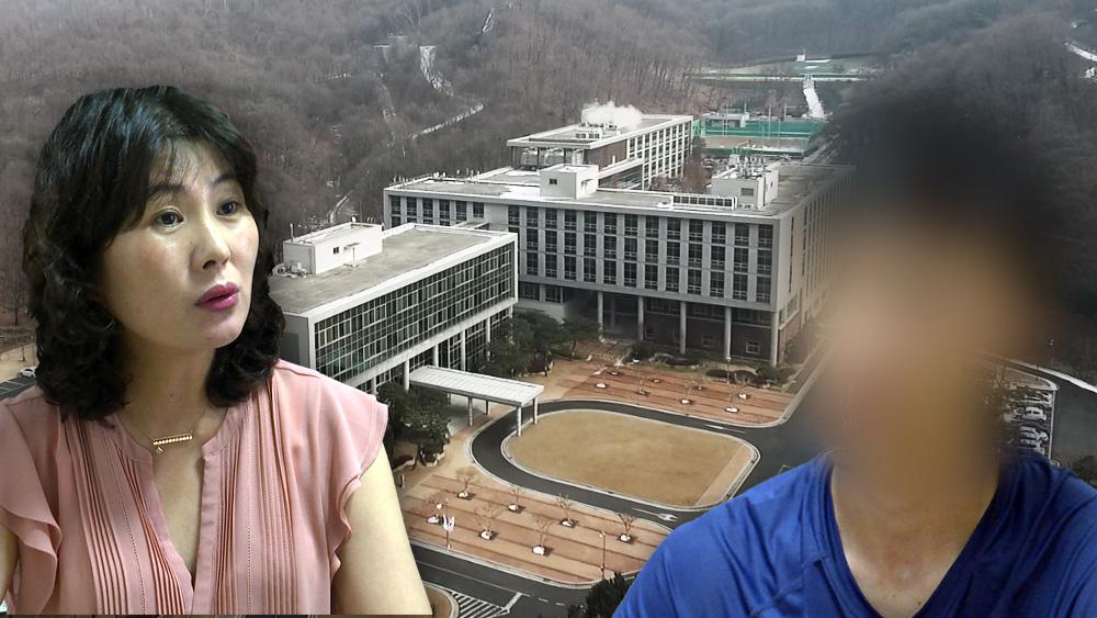 탈북자들의 개미지옥 '국정원 중앙합동신문센터'