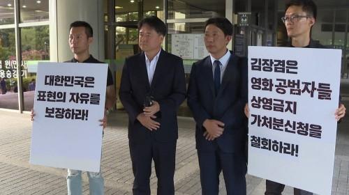 '공범자들' 상영금지 가처분 기각…17일 정상개봉