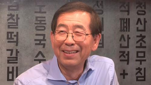 """[뉴스포차] """"문재인 정부 개혁 1년 안에 결판내야 한다"""" (박원순 서울시장)"""