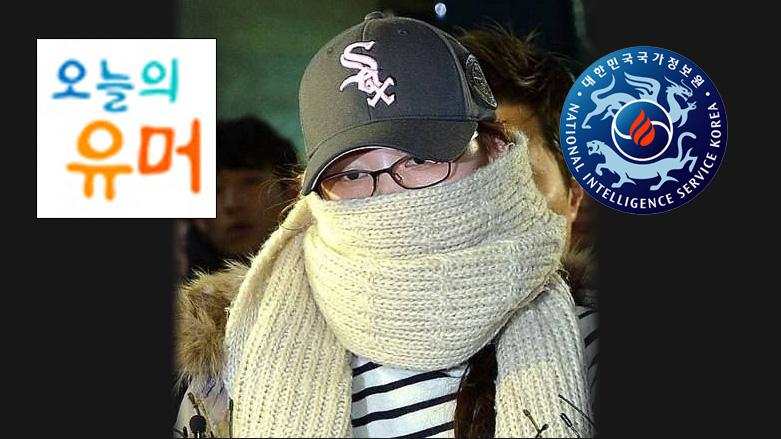 국정원 김하영, '오유 게시글' 국정원 지시 없었다?