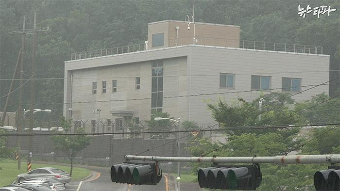 중앙합동신문센터